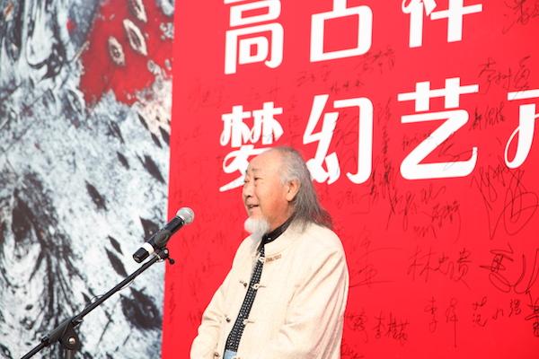 河北省摄影家协会副主席,承德市摄影家协会主席于俊海.JPG