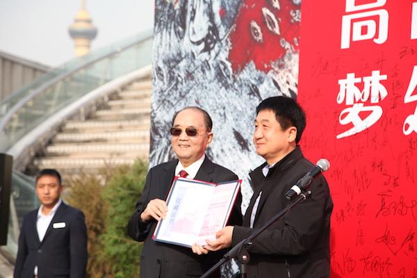 中国艺术摄影学会副主席王建琪颁发收藏证书.JPG