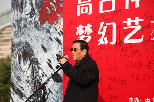 原中共中央宣传部副部长、中国作家协会党组书记翟泰丰.JPG