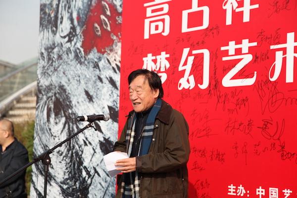 中国艺术摄影学会执行主席朱宪民.JPG