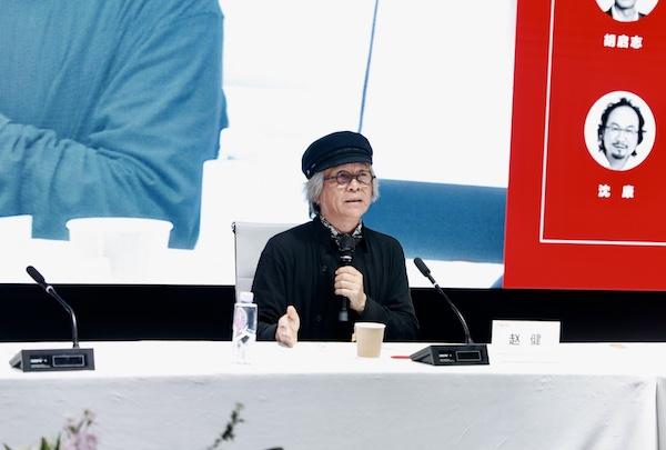 广州美术学院原副院长赵健教授作总结发言.jpg