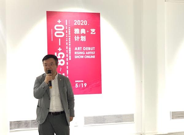 雅昌文化集团副总裁兼数据互联网总经理   尹晖.jpg