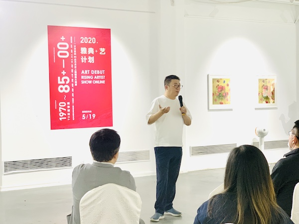 艺典中国创始人  赵旭.jpg