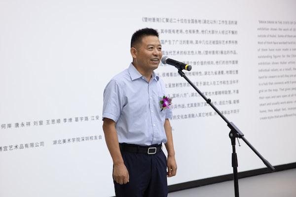 美丽集团总裁朱龙清致辞.jpg