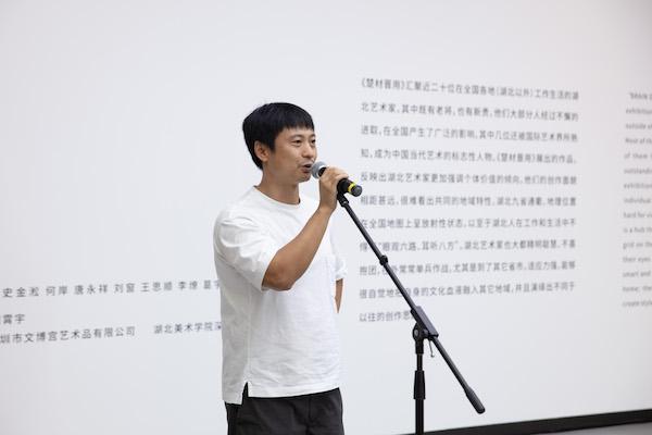 青年艺术家代表李燎致辞.jpg