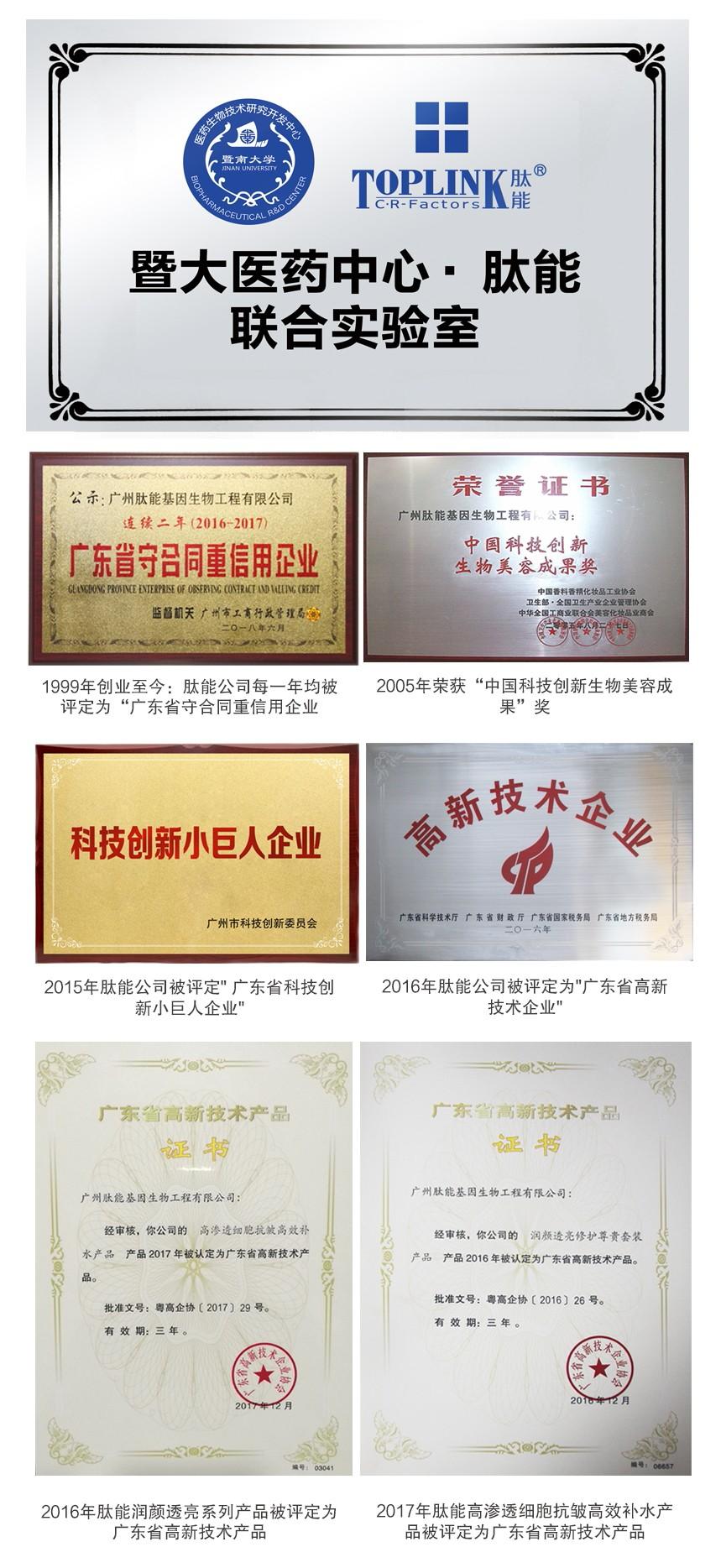 b02_看图王.jpg