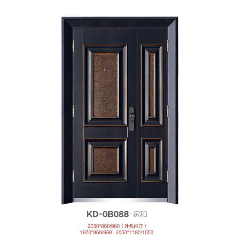 10 KD-0B088 家和.jpg
