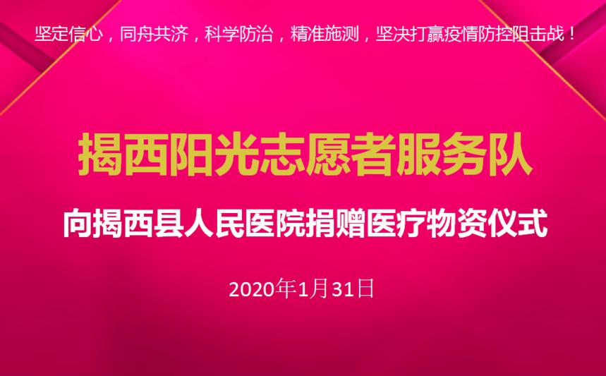微信截圖_20200131154450.png