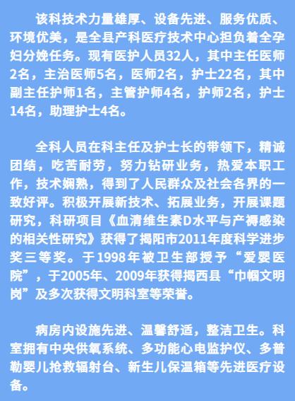 微信图片_20210909160139.png