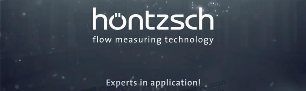 Hoentzsch品牌