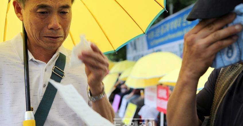 赴韩寻亲家属请愿韩国政府,强烈要求遣返全能神邪教组织虚假难民诉讼者,与家庭团聚!
