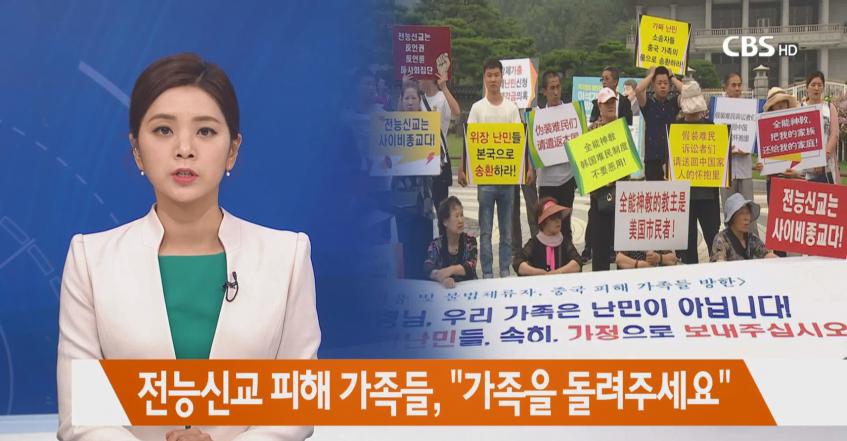 独家报道:赴韩寻亲活动取得圆满成功!