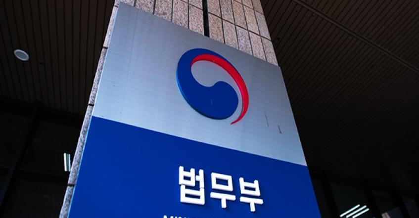 新闻快讯:《韩国难民法修订案》正式颁布实施