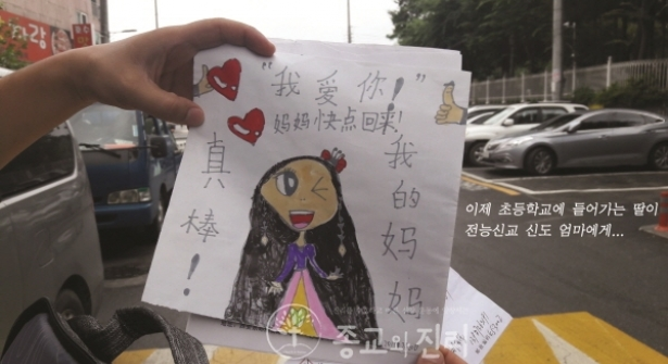 全能神教在韩国冒充假难民,勾结叛乱分子,应当立即驱逐出境!