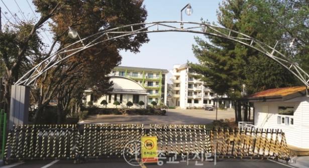 """全能神教会斥资20亿在韩国购买新基地,取名""""得胜教会"""""""