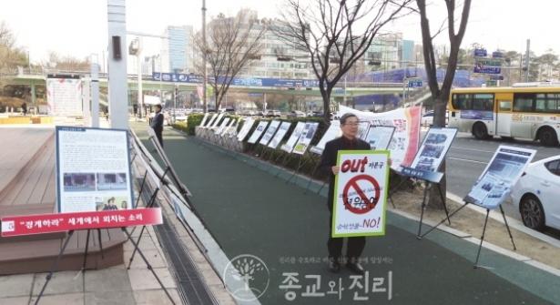 神韵艺术团不顾韩国民众死活,只顾挣钱,疑似多人感染新冠肺炎!