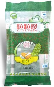 粒粒珍香米