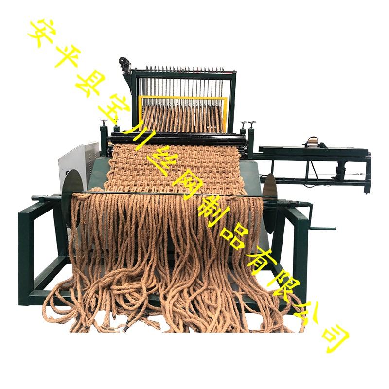 麻绳编织机