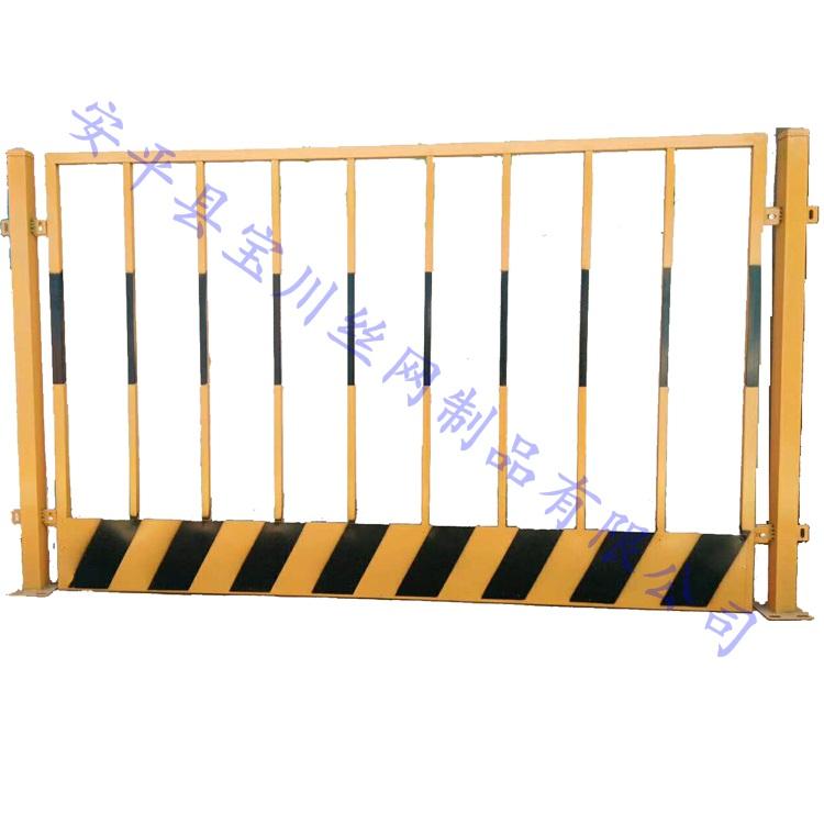 现货基坑护栏尺寸_基坑护栏的特点_基坑护栏的作用_安平县宝川护栏厂家