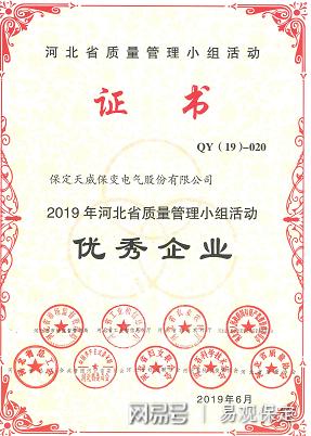 9CB1C165-0482-4D7F-9CD5-734859347FC9.png
