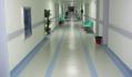 工程案例。医院