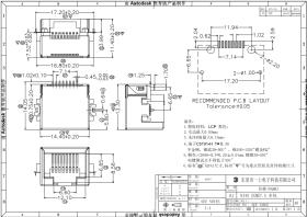 RJ45沉板7.5高系列