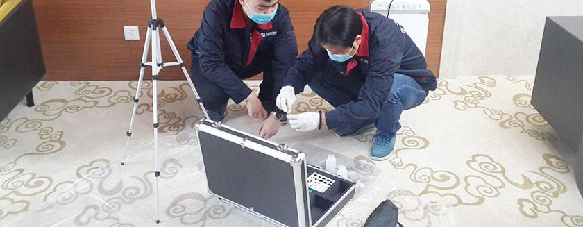 室内空气检测