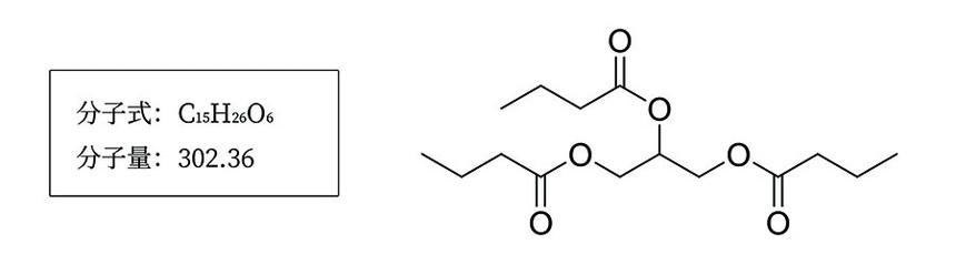 三丁酸甘油酯-2-1.jpg