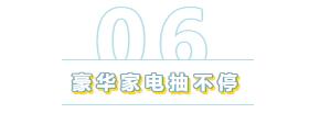 微信图片_20200812101516.png