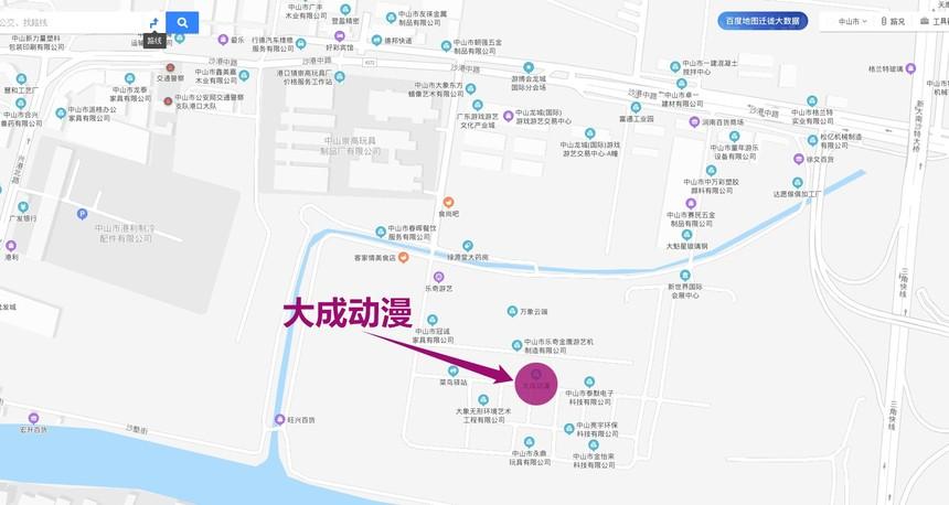 大成动漫-地图.jpg