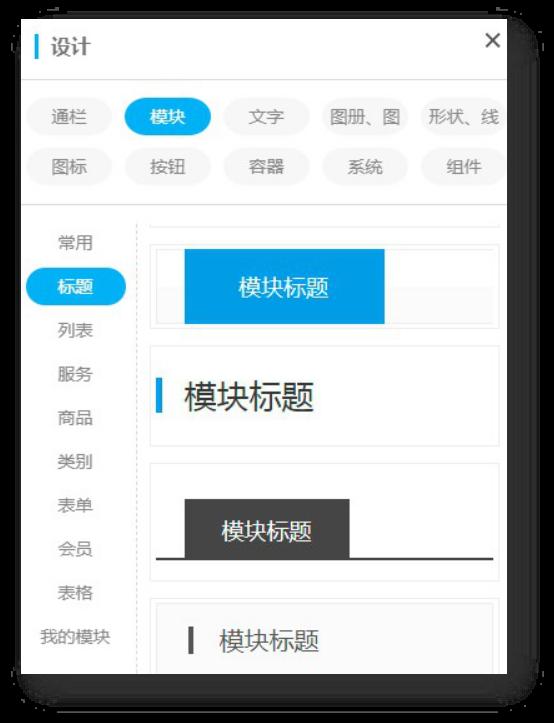 建站系統-網站操作白皮書3694.png
