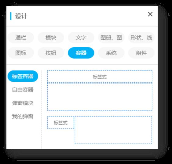 建站系統-網站操作白皮書5899.png