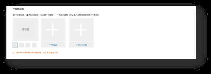 建站系統-網站操作白皮書8392.png
