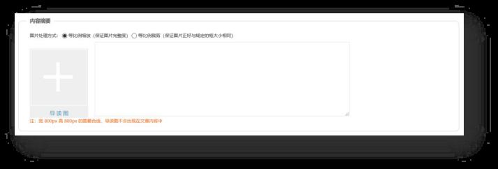 建站系統-網站操作白皮書10598.png