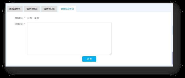 建站系統-網站操作白皮書13340.png