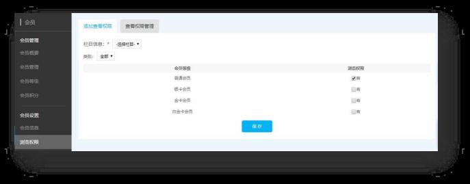 建站系統-網站操作白皮書13386.png