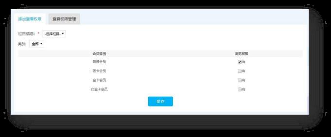 建站系統-網站操作白皮書13425.png