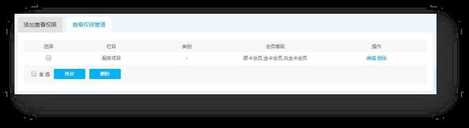 建站系統-網站操作白皮書13466.png