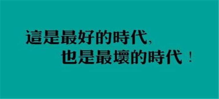 u=3612955405,2761162016undefinedfm=26undefinedgp=0.jpg