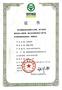 超金長粒香米榮獲中國綠色食品A級標準