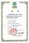超金農家香榮獲中國綠色食品A級標準