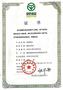 超金金貓香米榮獲中國綠色食品A級標準