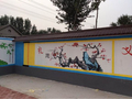 文化墙壁画16