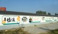 文化墙壁画15
