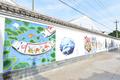 文化墙壁画17