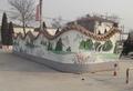 文化墙壁画1