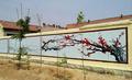文化墙壁画2