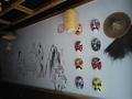 餐厅彩绘06