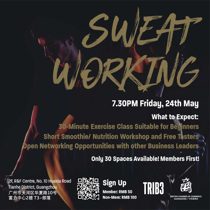Sweatworking Poster Updated.jpg