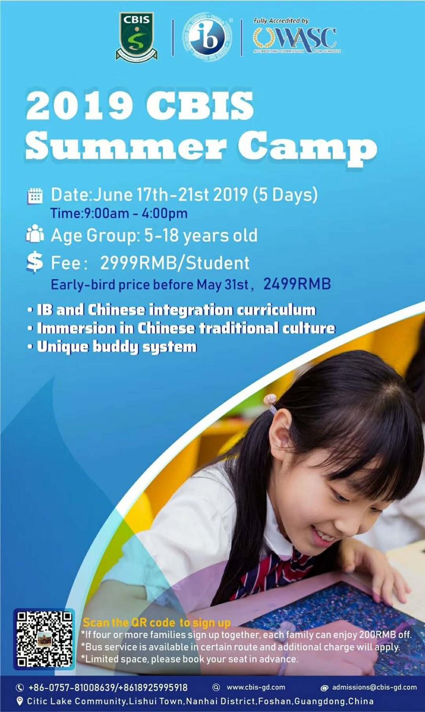 2019 CBIS Summer Camp